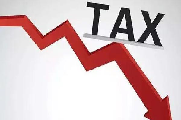 个税中,可以进行扣除哪些项目?
