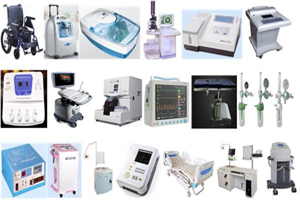 注册医疗器械公司条件有哪些?