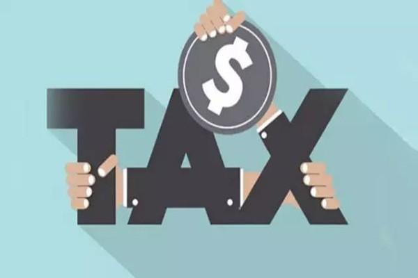 2021新公司成立后,需要交哪些税?