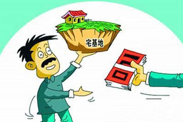 宅基地房产买卖如何变更登记?需要提交什么资料?